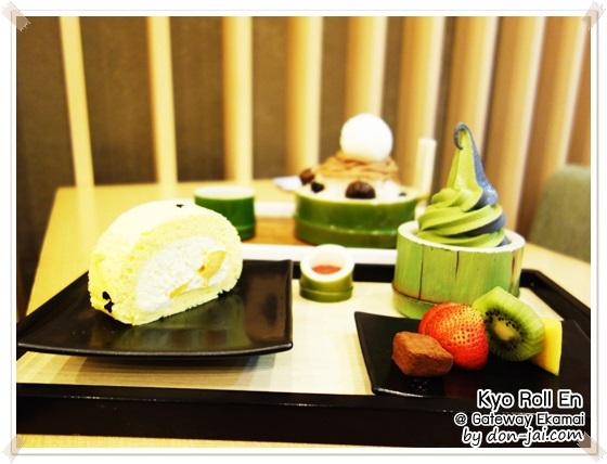 Kyo_Roll_En_014