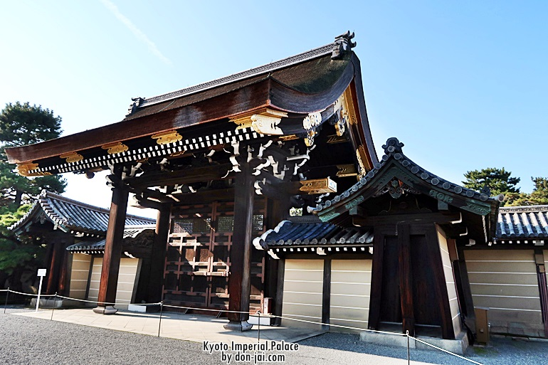 Kyoto-Imperial-Palace_014