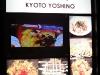 Kyoto_Yoshino_016