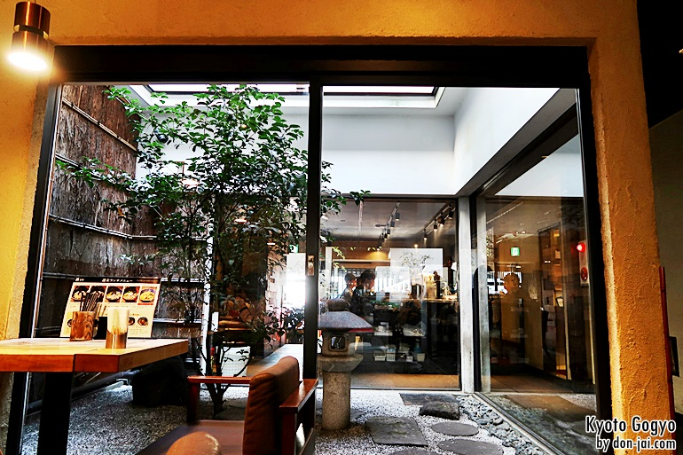 Kyoto_Gogyo_008