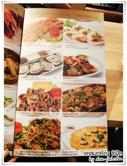 Laem-Chareon-Seafood_004