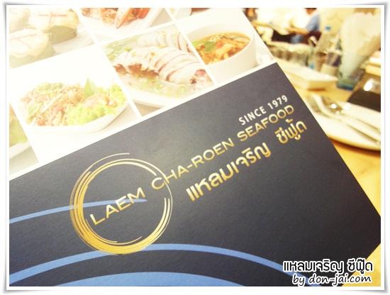 Laem-Chareon-Seafood_022