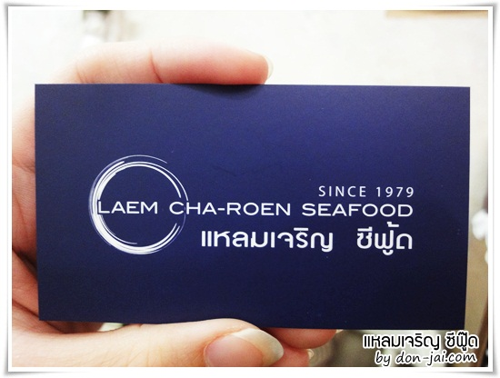 Laem-Chareon-Seafood_038