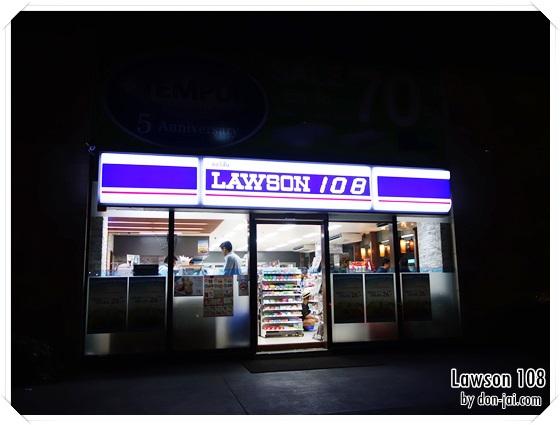 Lawson108_001