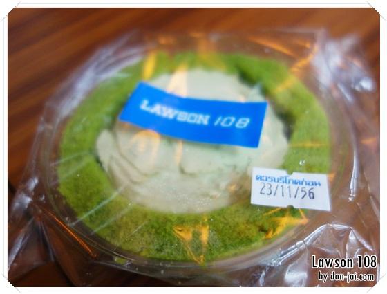 Lawson108_049