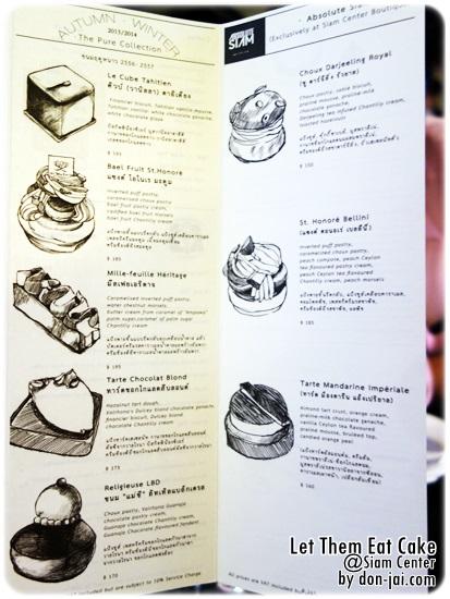 let-them-eat-cake-siam-center_013