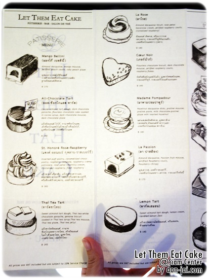 let-them-eat-cake-siam-center_014