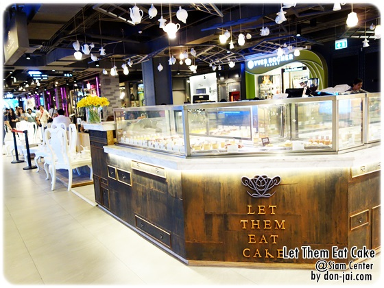 let-them-eat-cake-siam-center_033