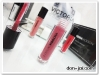 victoria-jackson-lipstick-perfectly-paradise_21