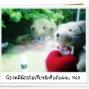 LittleBear_001.JPG