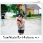 LittleBear_006.JPG