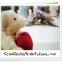 LittleBear_015.JPG