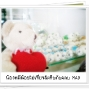 LittleBear_017.JPG