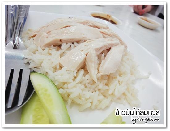 LomHuan_004