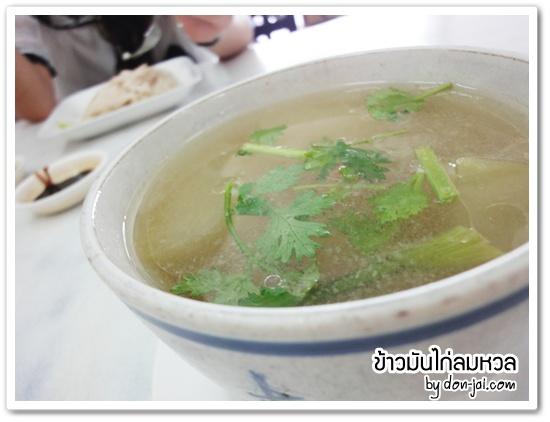 LomHuan_005