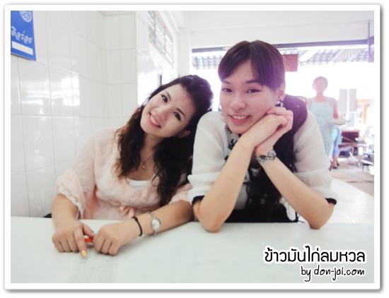 LomHuan_008