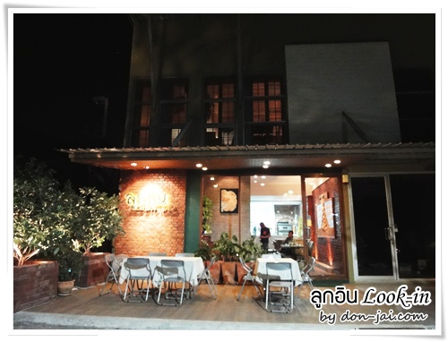 Divine Thai Restaurant