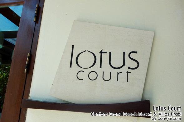 LotusCourt_017.JPG