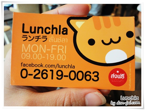 Lunchla_024