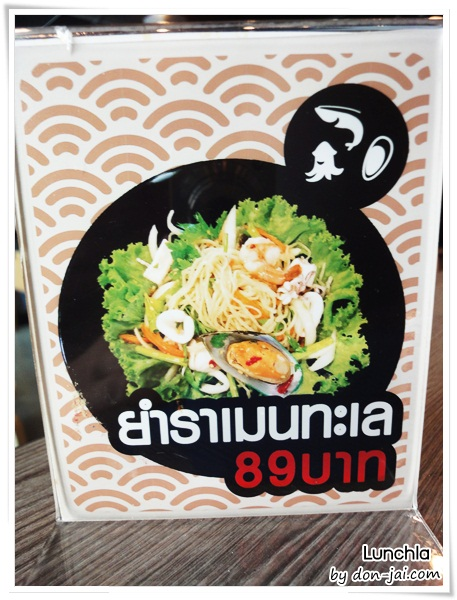 Lunchla_032