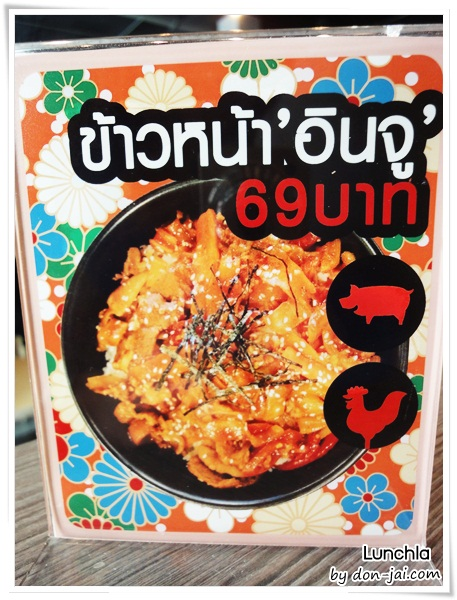 Lunchla_033