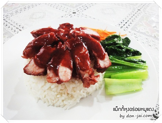 maggi-roasted-red-pork_029