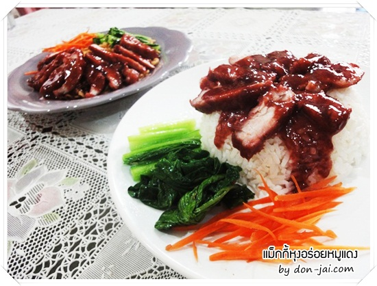 maggi-roasted-red-pork_033