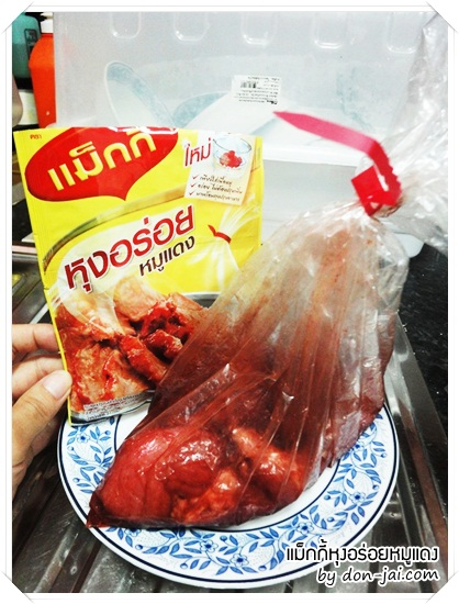 maggi-roasted-red-pork_042