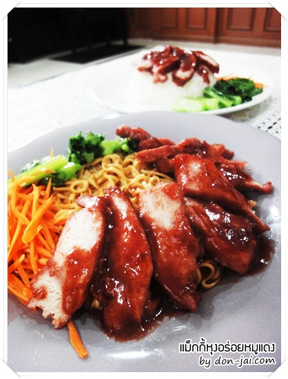 maggi-roasted-red-pork_054