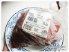 maggi-roasted-red-pork_002