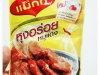 maggi-roasted-red-pork_035