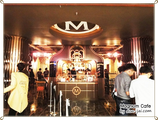 Magnum_Cafe_001