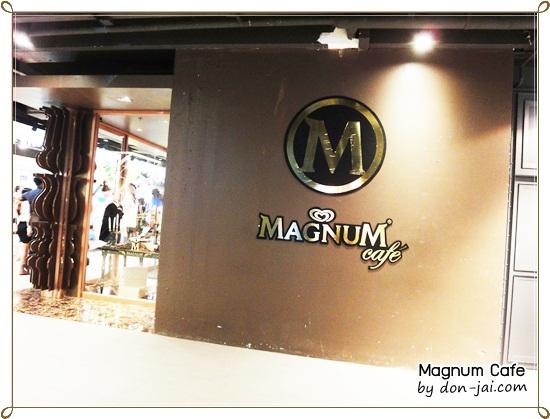 Magnum_Cafe_003