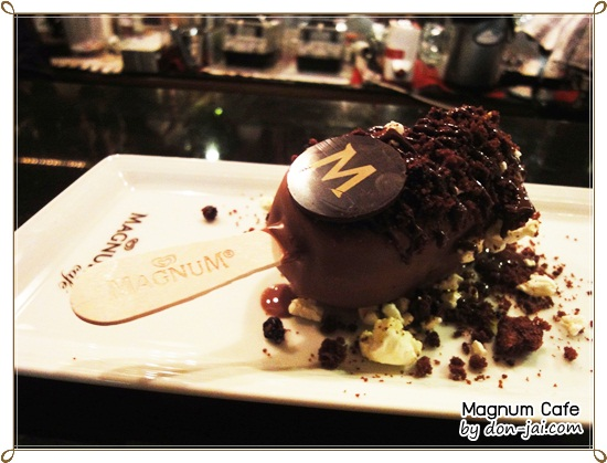 Magnum_Cafe_008