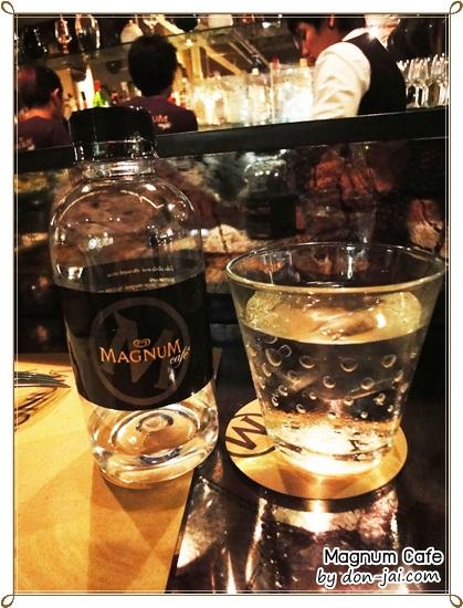 Magnum_Cafe_045