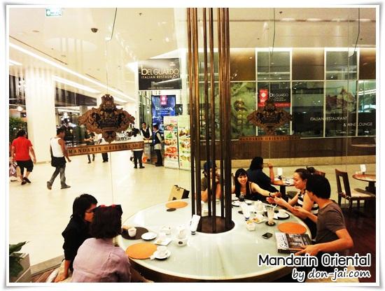 Mandarin_Oriental_014