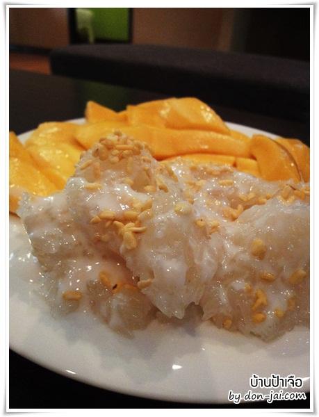 Mango_Pajuao_006
