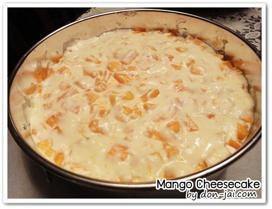 Mango_Cheesecake021