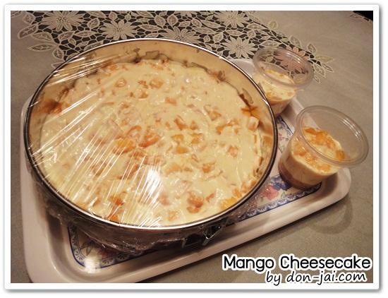 Mango_Cheesecake022