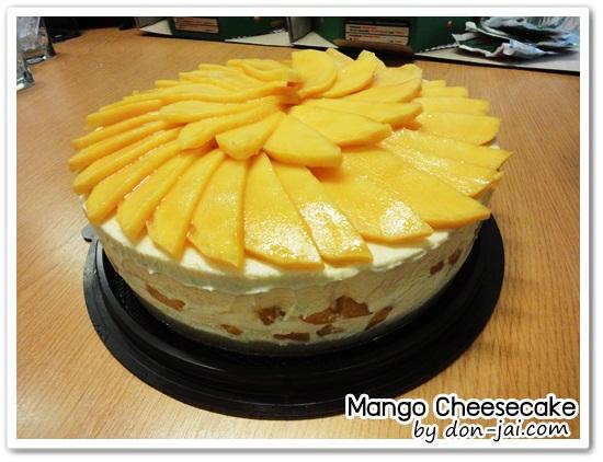 Mango_Cheesecake040