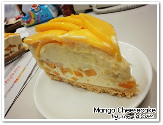 Mango_Cheesecake043