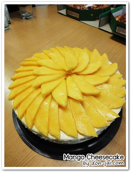 Mango_Cheesecake055