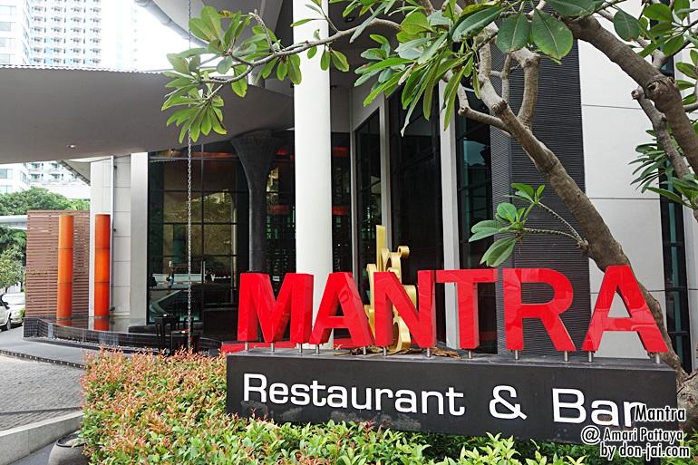Mantra_Amari_Pattay_001.JPG