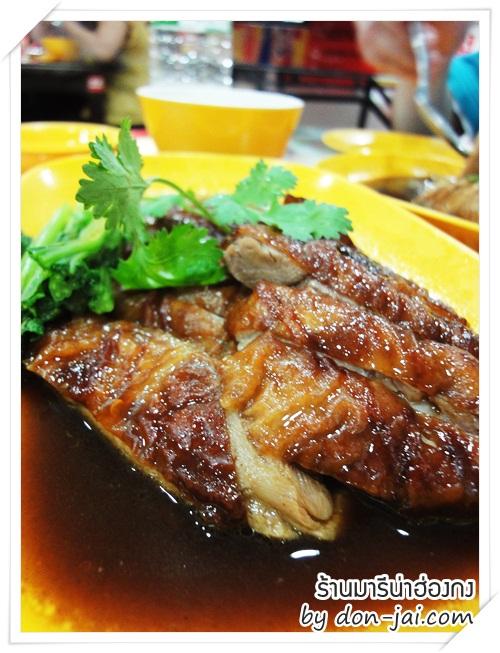 marina_hongkong_005