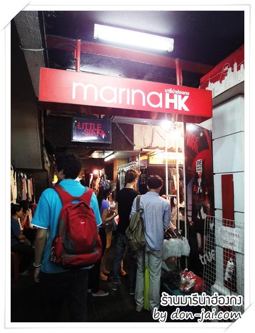 marina_hongkong_011