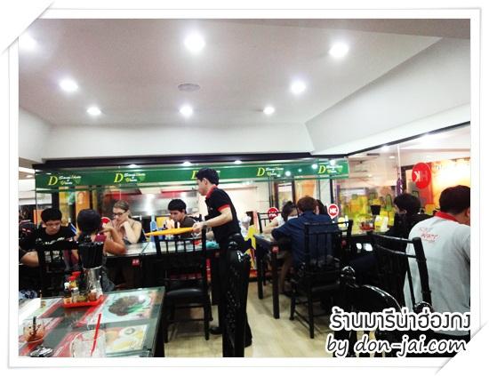 marina_hongkong_012