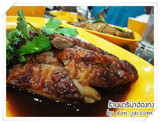 marina_hongkong_017