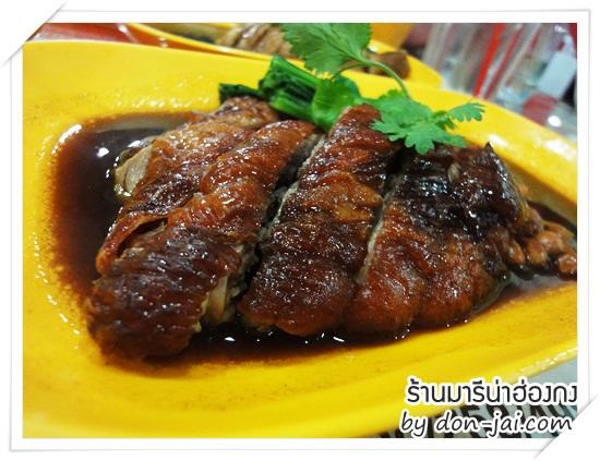 marina_hongkong_020