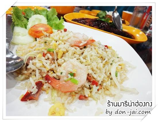 marina_hongkong_022