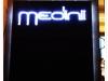 Medini_continent_004